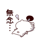 しろくまねこ【武士語】(個別スタンプ:34)