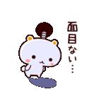しろくまねこ【武士語】(個別スタンプ:35)