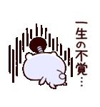 しろくまねこ【武士語】(個別スタンプ:36)
