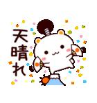しろくまねこ【武士語】(個別スタンプ:37)