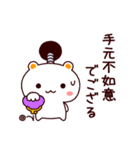 しろくまねこ【武士語】(個別スタンプ:39)