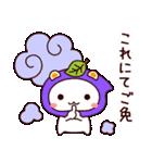 しろくまねこ【武士語】(個別スタンプ:40)
