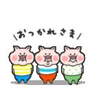 かわいい子豚(個別スタンプ:1)