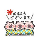 かわいい子豚(個別スタンプ:2)