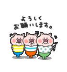 かわいい子豚(個別スタンプ:4)