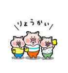 かわいい子豚(個別スタンプ:5)
