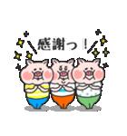 かわいい子豚(個別スタンプ:6)