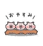 かわいい子豚(個別スタンプ:7)