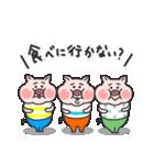 かわいい子豚(個別スタンプ:8)