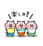 かわいい子豚(個別スタンプ:9)