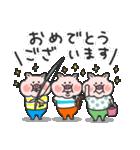 かわいい子豚(個別スタンプ:10)