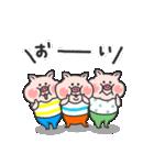 かわいい子豚(個別スタンプ:11)