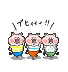 かわいい子豚(個別スタンプ:12)