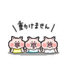 かわいい子豚(個別スタンプ:14)