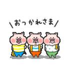 かわいい子豚(個別スタンプ:15)