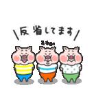 かわいい子豚(個別スタンプ:16)