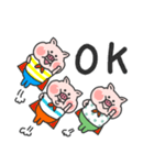かわいい子豚(個別スタンプ:17)