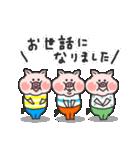 かわいい子豚(個別スタンプ:18)