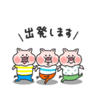 かわいい子豚(個別スタンプ:19)