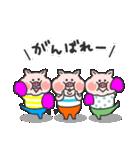 かわいい子豚(個別スタンプ:20)