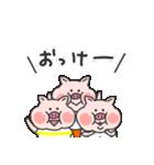 かわいい子豚(個別スタンプ:21)