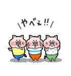 かわいい子豚(個別スタンプ:22)