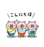 かわいい子豚(個別スタンプ:23)