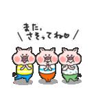 かわいい子豚(個別スタンプ:24)