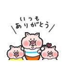 かわいい子豚(個別スタンプ:25)