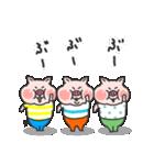 かわいい子豚(個別スタンプ:26)