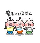 かわいい子豚(個別スタンプ:27)