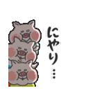 かわいい子豚(個別スタンプ:28)
