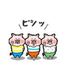 かわいい子豚(個別スタンプ:29)