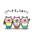 かわいい子豚(個別スタンプ:30)
