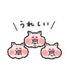 かわいい子豚(個別スタンプ:31)
