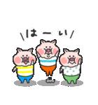 かわいい子豚(個別スタンプ:32)