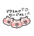 かわいい子豚(個別スタンプ:34)