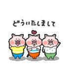 かわいい子豚(個別スタンプ:35)