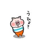 かわいい子豚(個別スタンプ:36)
