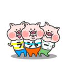 かわいい子豚(個別スタンプ:37)