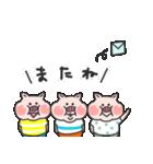 かわいい子豚(個別スタンプ:38)
