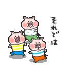 かわいい子豚(個別スタンプ:39)