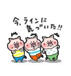 かわいい子豚(個別スタンプ:40)