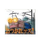電車の動くスタンプ(個別スタンプ:1)