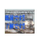 電車の動くスタンプ(個別スタンプ:2)