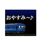 電車の動くスタンプ(個別スタンプ:4)