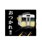 電車の動くスタンプ(個別スタンプ:7)