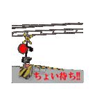 電車の動くスタンプ(個別スタンプ:9)