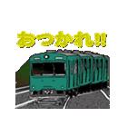 電車の動くスタンプ(個別スタンプ:11)