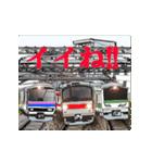 電車の動くスタンプ(個別スタンプ:12)